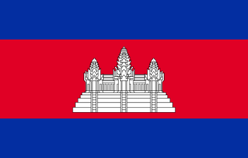 1200px-Flag_of_Cambodia.svg