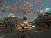 Songkram - Thailande