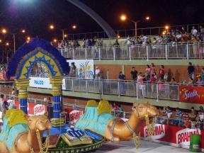 Carnaval d'Encarnacion - Char Camel